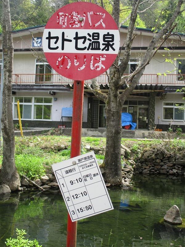 5月25日(土)・・・19日の休業日。東藻琴の芝桜①_f0202703_02151212.jpg
