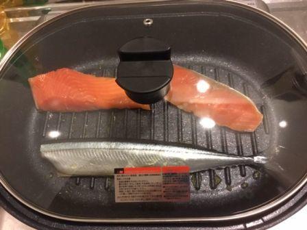 IH魚焼きプレート_b0017215_21510530.jpg
