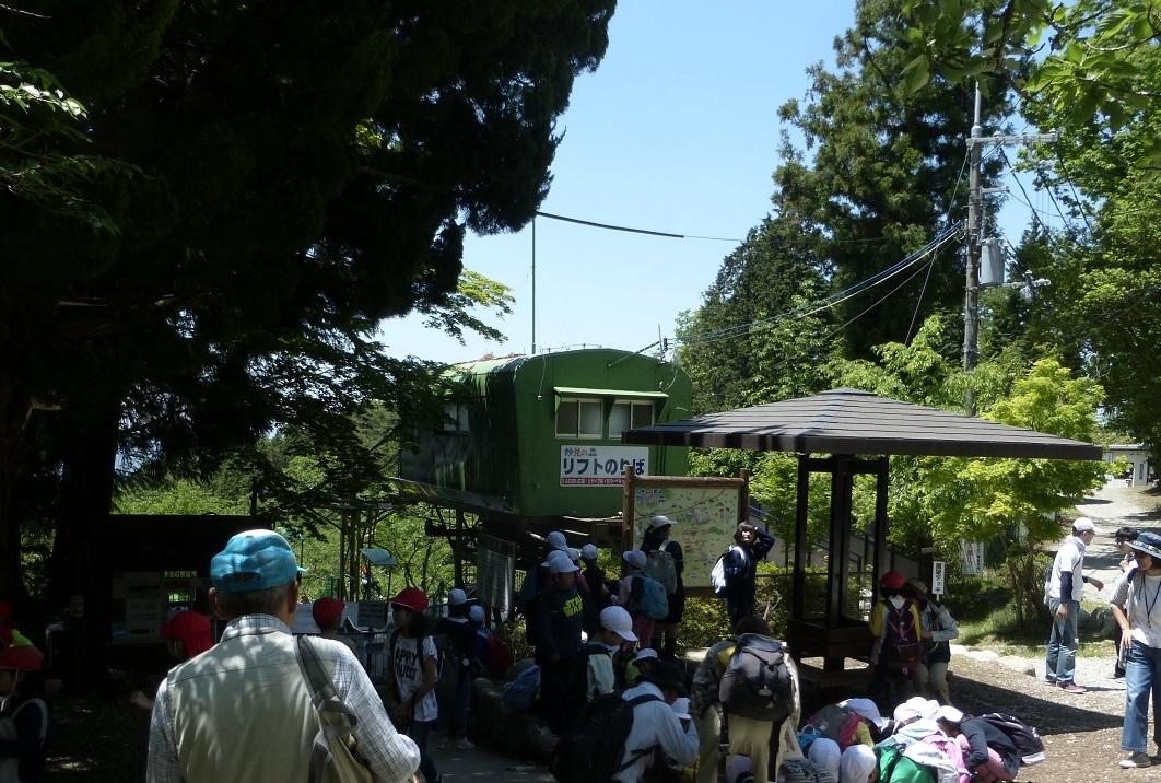 2019年05月23日(臨時 活動報告) 桜が丘小学校「里山体験学習」_d0024426_07450114.jpg