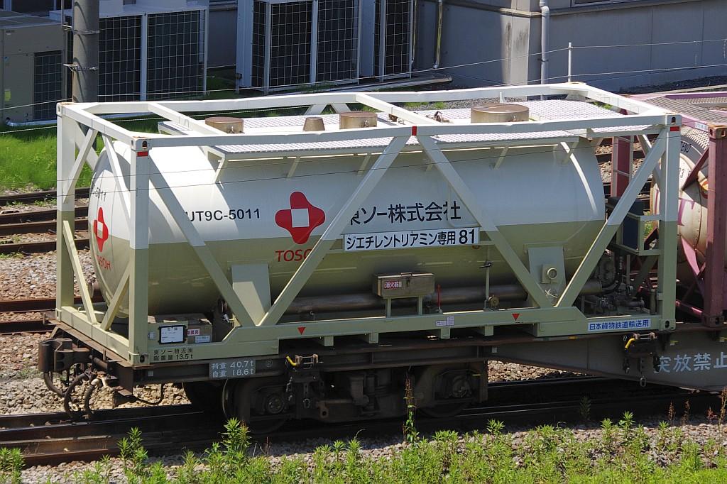 5/25東京貨物ターミナルにて1060レのコキとコンテナ_f0203926_2202632.jpg
