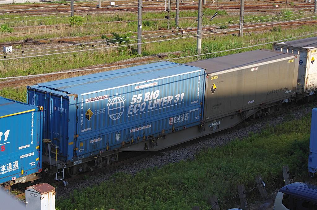 5/25東京貨物ターミナルにて2062レのコキとコンテナ_f0203926_2319518.jpg