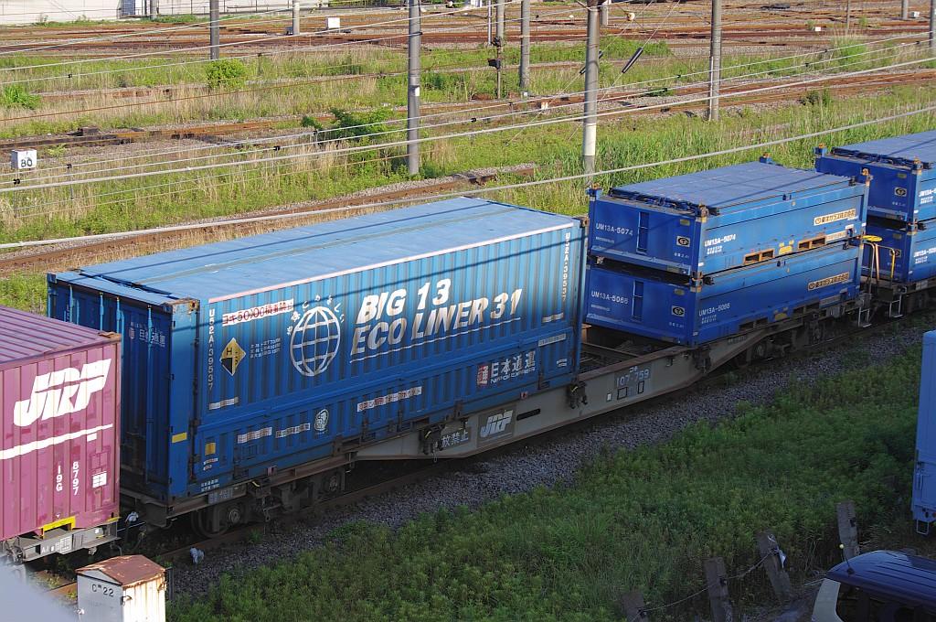 5/25東京貨物ターミナルにて2062レのコキとコンテナ_f0203926_23204230.jpg