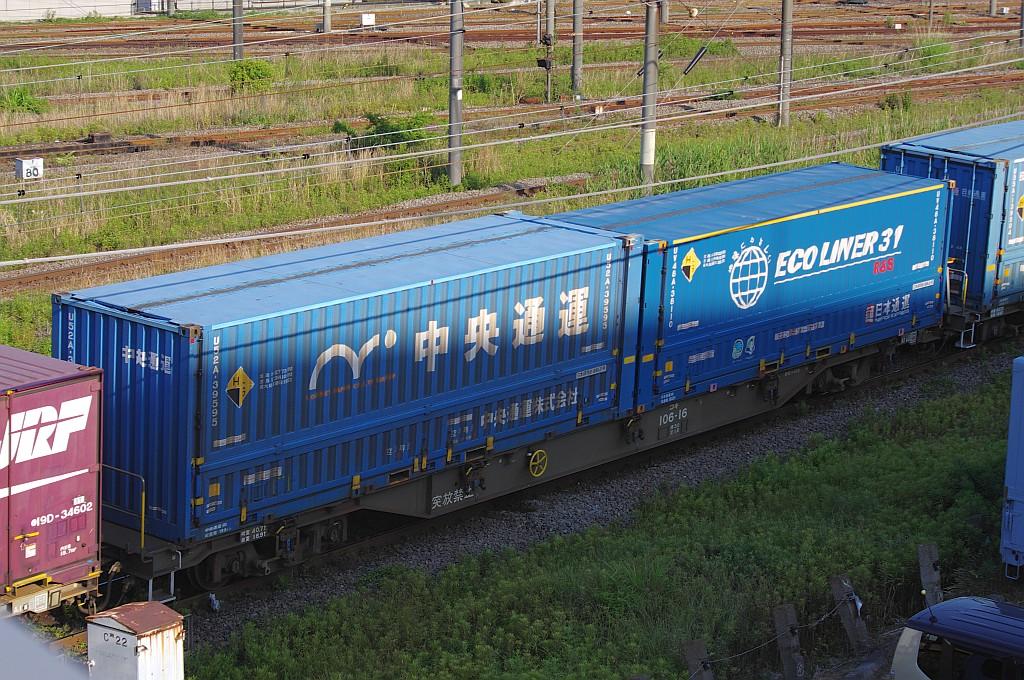 5/25東京貨物ターミナルにて2062レのコキとコンテナ_f0203926_2320890.jpg