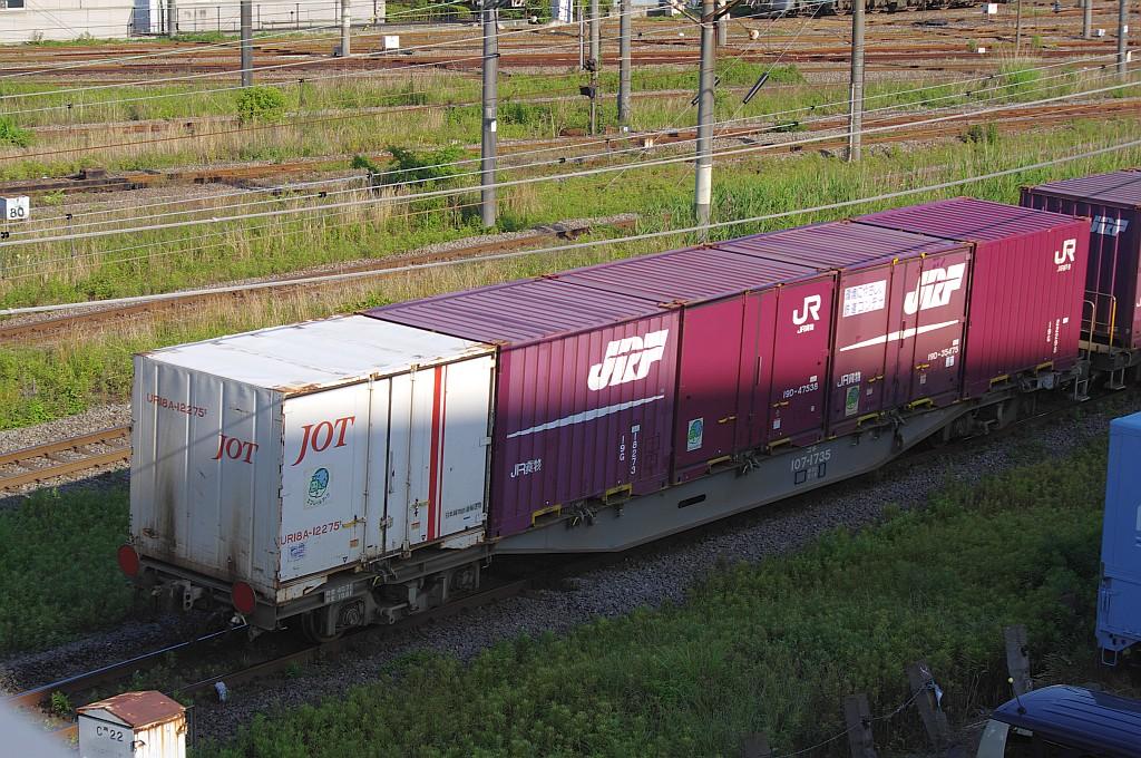 5/25東京貨物ターミナルにて2062レのコキとコンテナ_f0203926_23223771.jpg