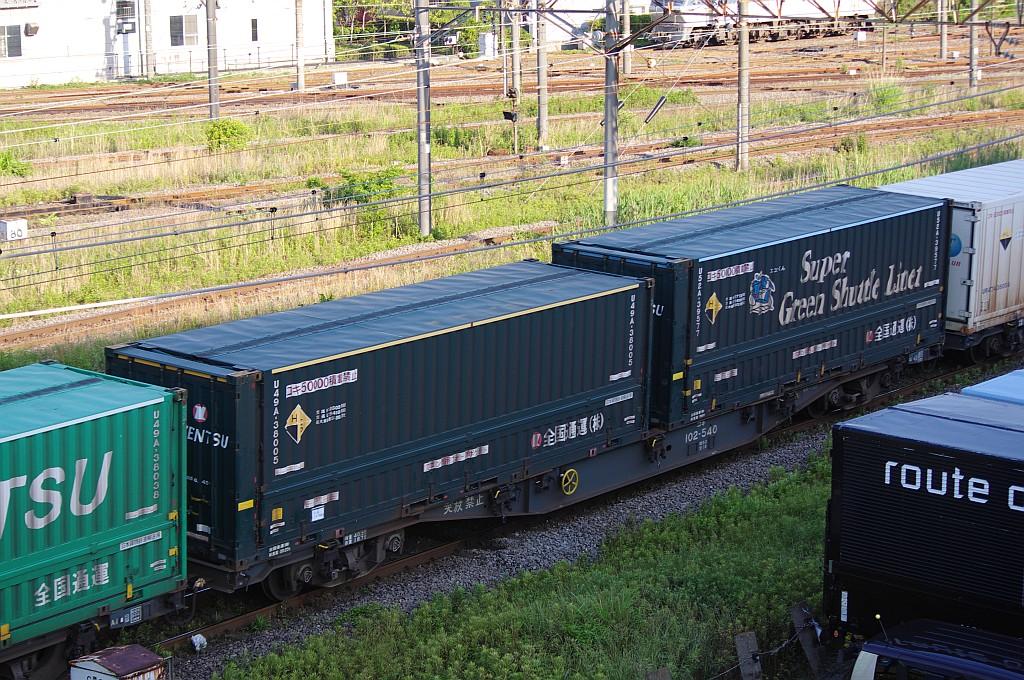 5/25東京貨物ターミナルにてSGS60レのコキとコンテナ_f0203926_23542359.jpg
