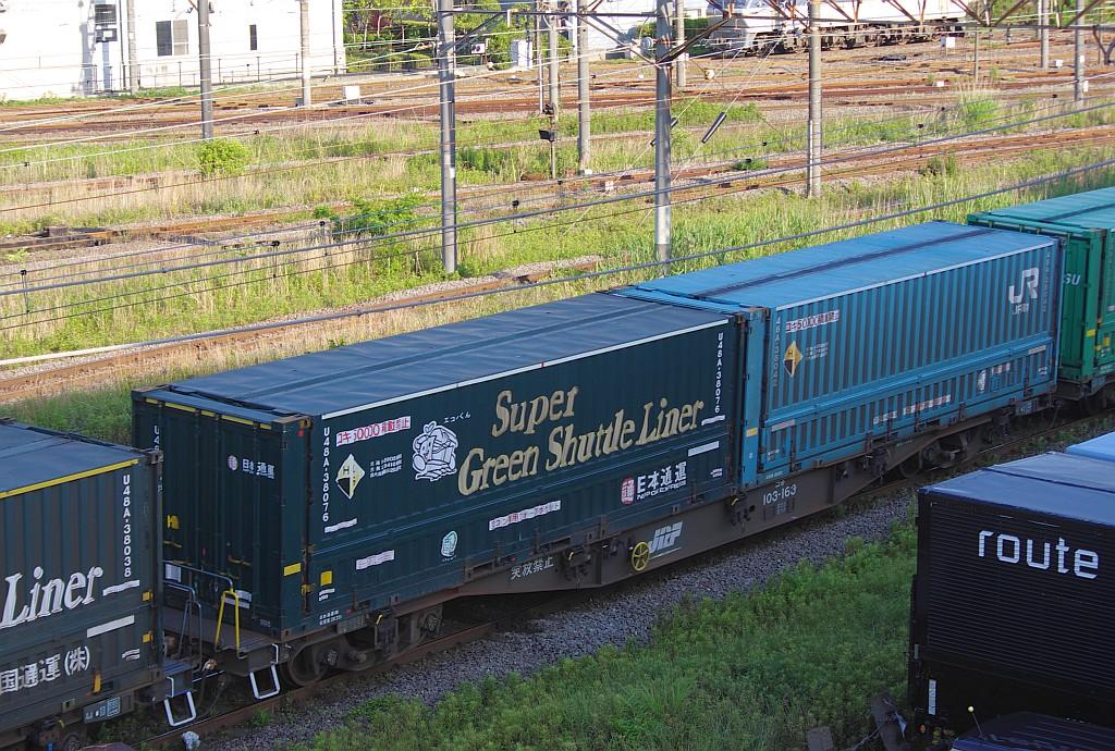 5/25東京貨物ターミナルにてSGS60レのコキとコンテナ_f0203926_23551428.jpg
