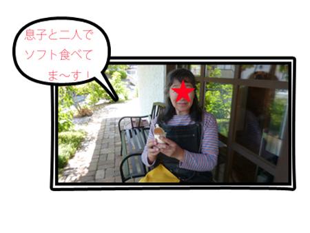 c0343936_19442554.jpg