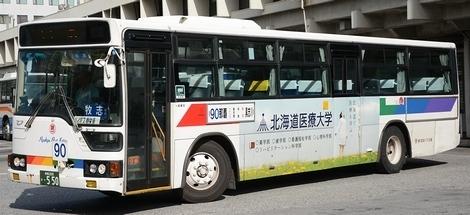 琉球バス交通 三菱ふそうU-MP618N +MBM_e0030537_13174050.jpg