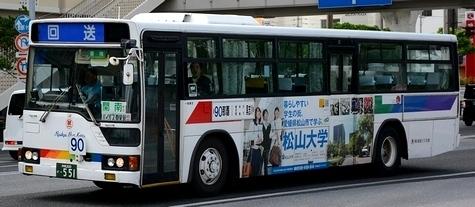 琉球バス交通 三菱ふそうU-MP618N +MBM_e0030537_13174077.jpg