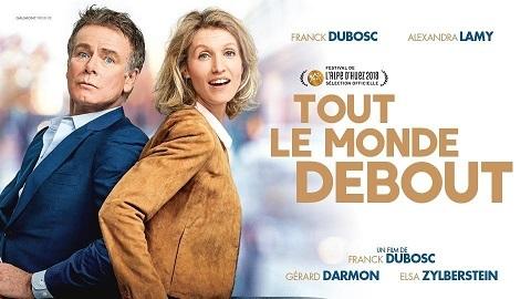 パリ・嘘つきな恋 Tout le monde debout _e0040938_23435203.jpg