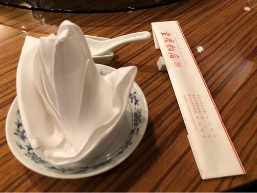 重慶飯店@横浜中華街で友人とディナー♪_f0207146_16493151.jpg