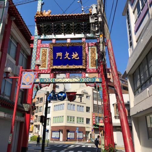 朝の横浜中華街を散歩。_f0207146_16513997.jpg