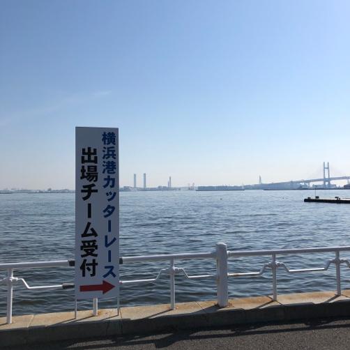 朝の横浜中華街を散歩。_f0207146_16522076.jpg