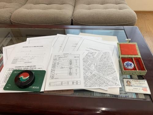 「土地売買契約」@内灘_b0112351_14315948.jpeg