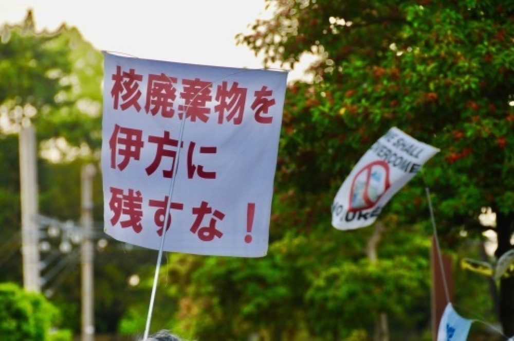 359回目四電本社前再稼働反対抗議レポ 5月24日(金)高松 【伊方原発を止める。私たちは止まらない。31】【 原発は必要悪ではない。悪だ!】_b0242956_23503772.jpeg