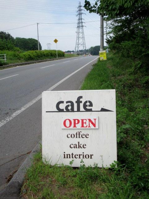 カフェ&インテリア エル/cafe and interior L * 家具工房に併設のカフェで緑陰に憩う♪~②お食事編~_f0236260_23510323.jpg