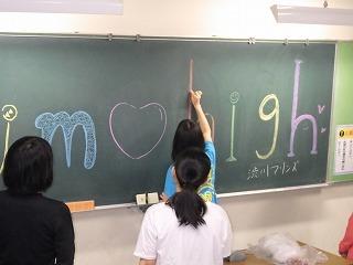 渋川マリンズ2019「マリンズ総会」報告_f0232663_12532048.jpg