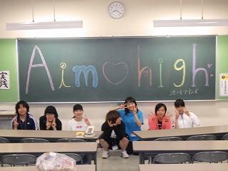 渋川マリンズ2019「マリンズ総会」報告_f0232663_12532096.jpg
