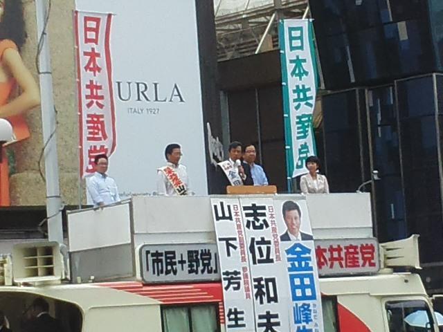 🌞 配達 ✋ ポスターのお願い 🌝 日本共産党街頭演説会in神戸元町 🌞_f0061067_23115240.jpg