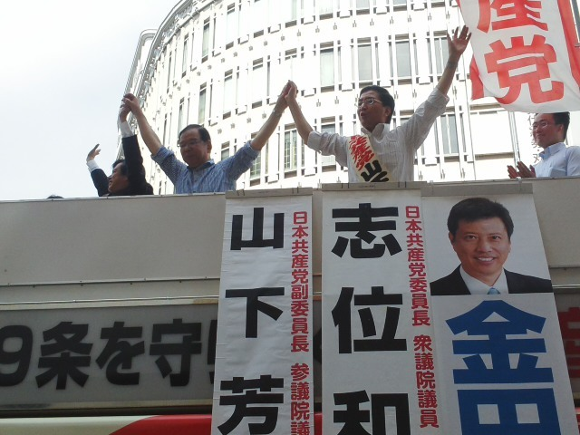 🌞 配達 ✋ ポスターのお願い 🌝 日本共産党街頭演説会in神戸元町 🌞_f0061067_23115330.jpg