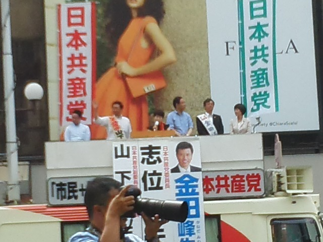 🌞 配達 ✋ ポスターのお願い 🌝 日本共産党街頭演説会in神戸元町 🌞_f0061067_23115393.jpg