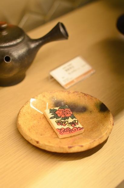 横浜高島屋「新茶と器~和菓子に合う器展~」_d0025294_16322964.jpg