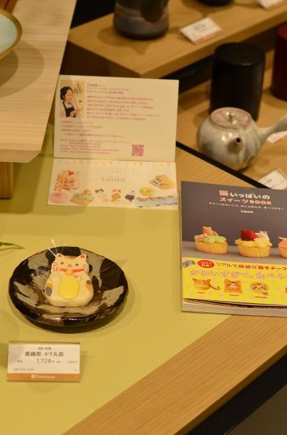 横浜高島屋「新茶と器~和菓子に合う器展~」_d0025294_16324427.jpg