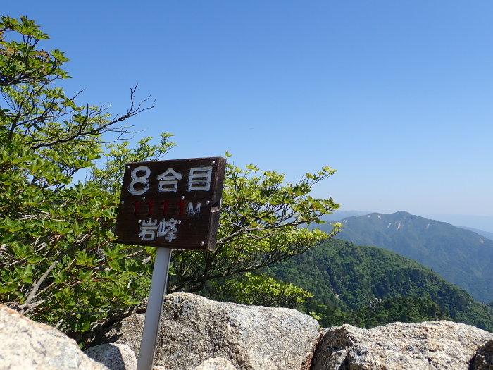 御在所岳 中道登山。_a0049296_10373951.jpg