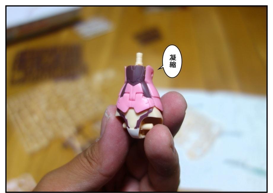 【漫画で雑記】初めてのフレームアームズ・ガールを素組み!! (レティシア)_f0205396_19262371.jpg