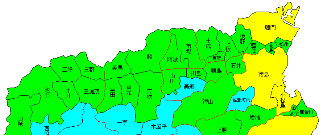 b0093800_23224910.png