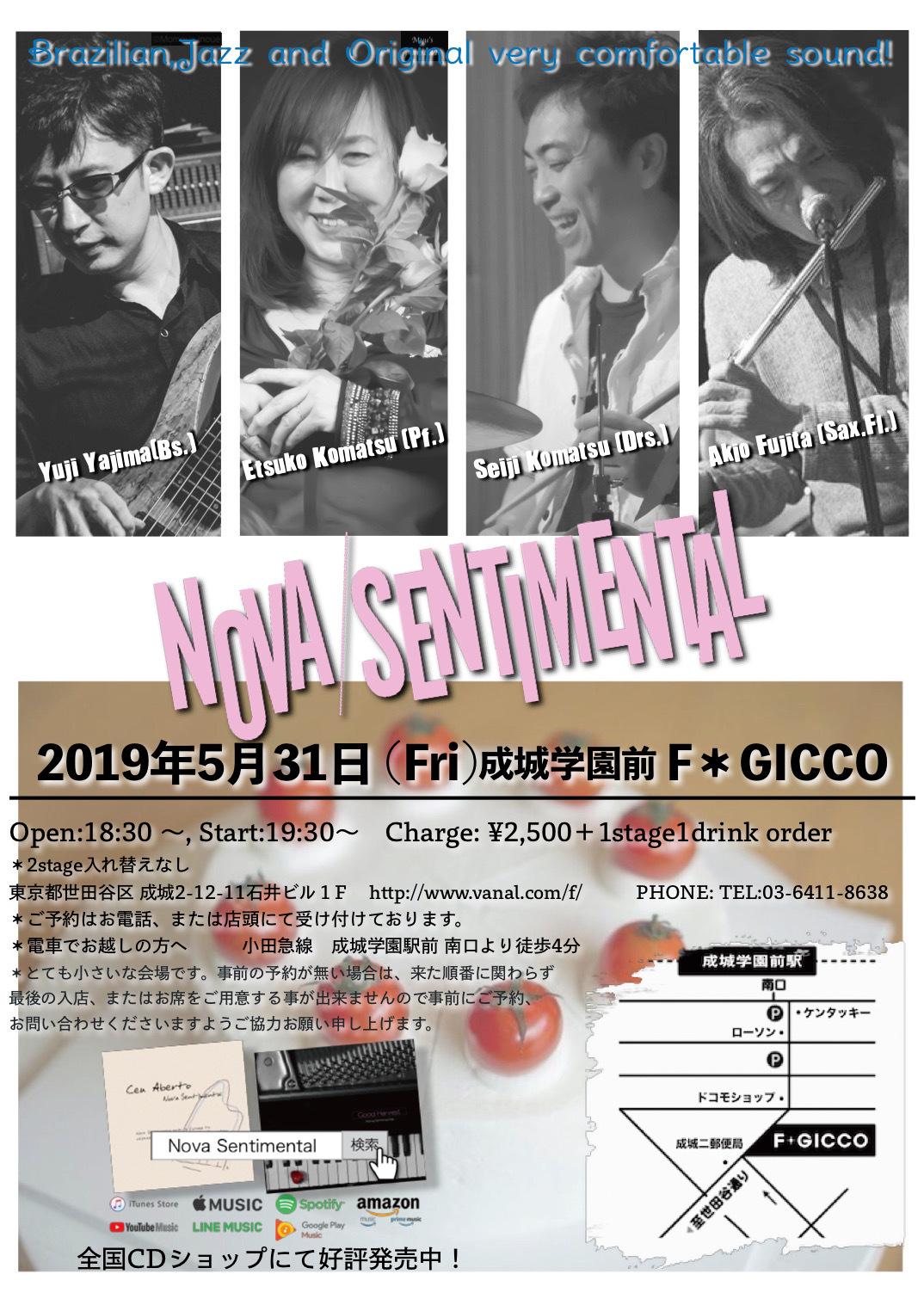 2019.お知らせ_f0226500_23405032.jpeg