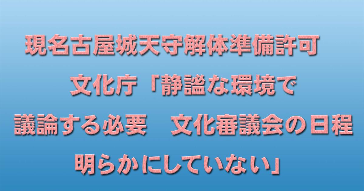 d0011701_21510007.jpg