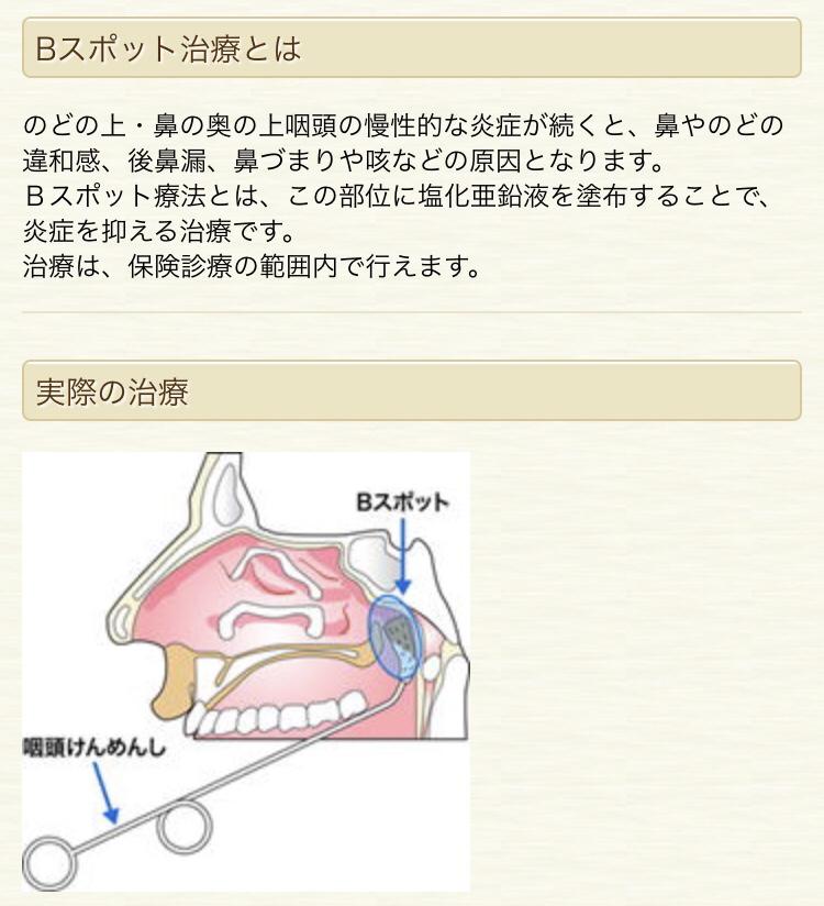 治療の振り返り_f0144003_12104323.jpg