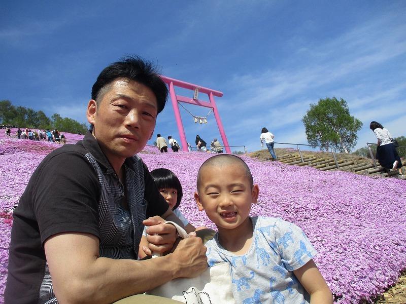 5月26日(日)・・・19日の休業日。東藻琴の芝桜②_f0202703_00545347.jpg