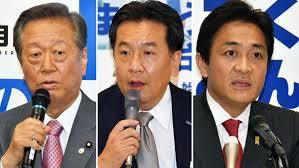 立憲民主党と国民民主党が一緒になるよに求める国民運動を始めよう_d0174710_22572752.jpg