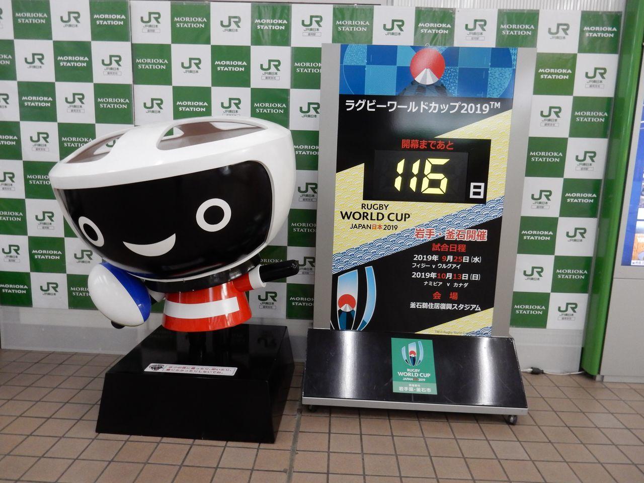札幌に戻りました_c0025115_23150921.jpg