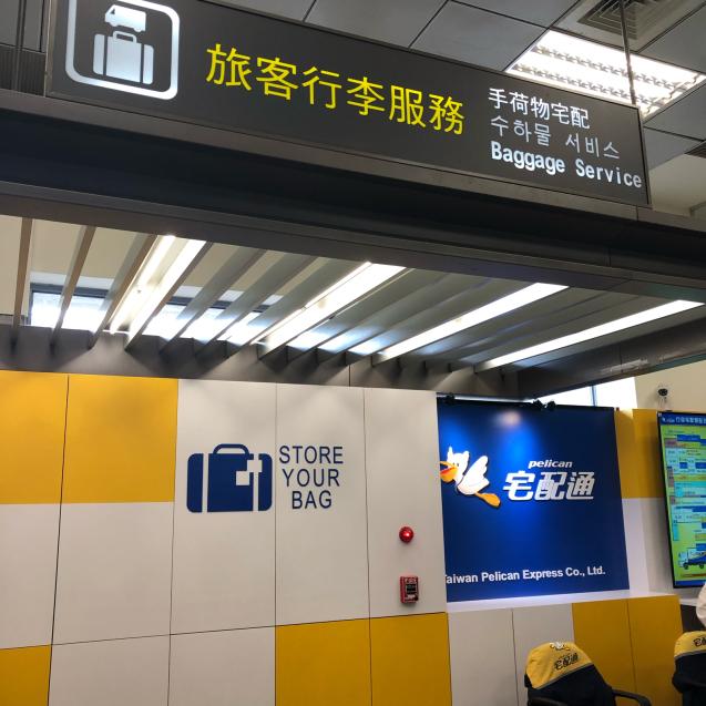 軽くてサクサク!台北でWiFiを借りるなら…_d0285416_16403631.jpg
