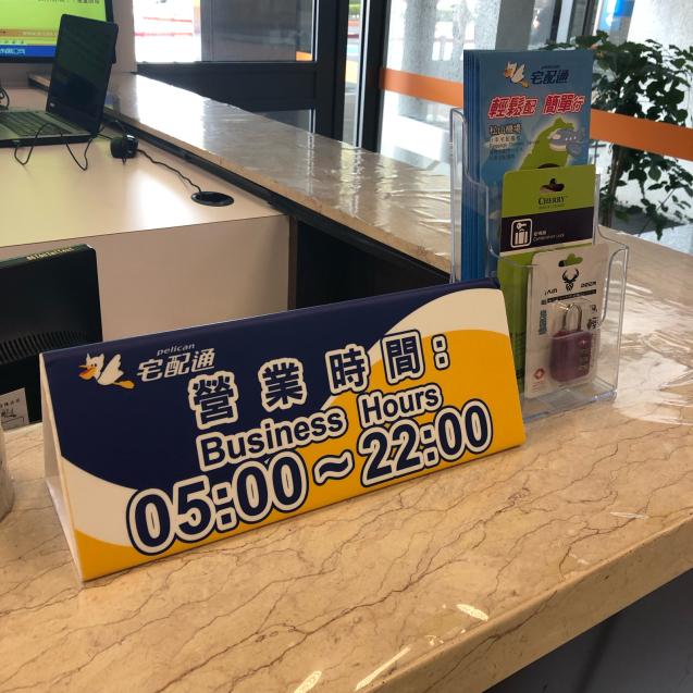 軽くてサクサク!台北でWiFiを借りるなら…_d0285416_16411690.jpg