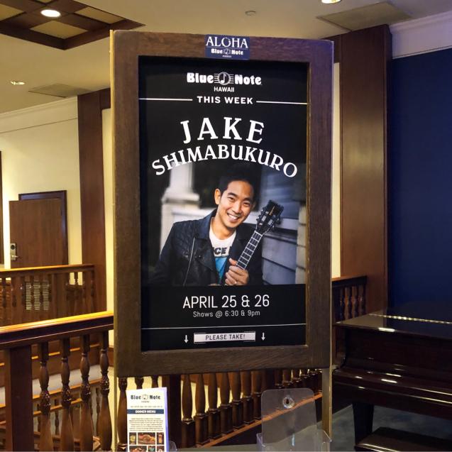 19年GWハワイ  その6☆念願叶ってジェイクの生演奏♪_d0285416_16535768.jpg