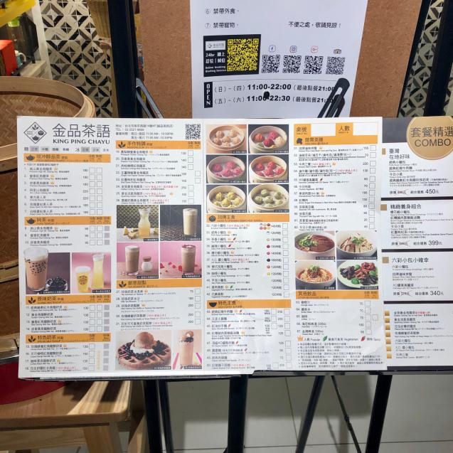台北でのおひとり様夕食_d0285416_20310769.jpg