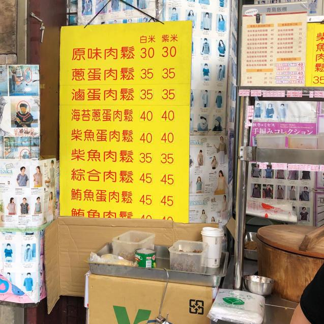 台北駅周辺で朝食めぐり_d0285416_20373144.jpg