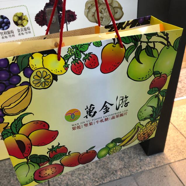 お土産は台湾のドライフルーツ_d0285416_20435469.jpg