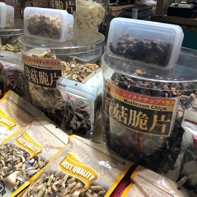 お土産は台湾のドライフルーツ_d0285416_20435910.jpg