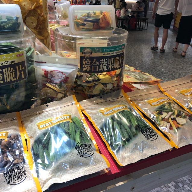 お土産は台湾のドライフルーツ_d0285416_20450917.jpg