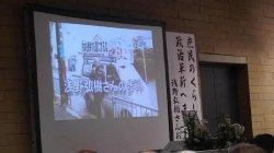 元大阪府議団長・浅野弘樹さんのお別れ会でした。_c0133422_00240151.jpg