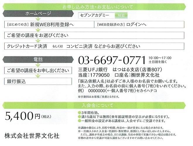 b0255824_17335201.jpg