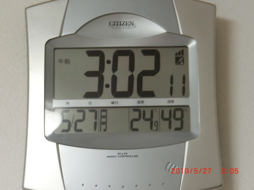 早起きしました 3時です(*⌒∇⌒*)_c0347126_03374630.jpg