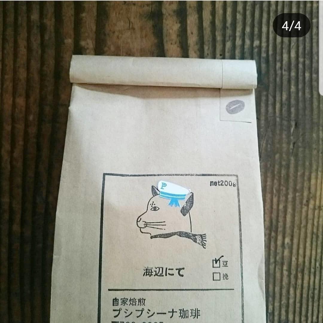 プシプシーナ アイスコーヒー_f0120026_16513433.jpg