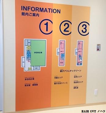 「あめるんパーク」 金沢_e0145332_11381290.jpg