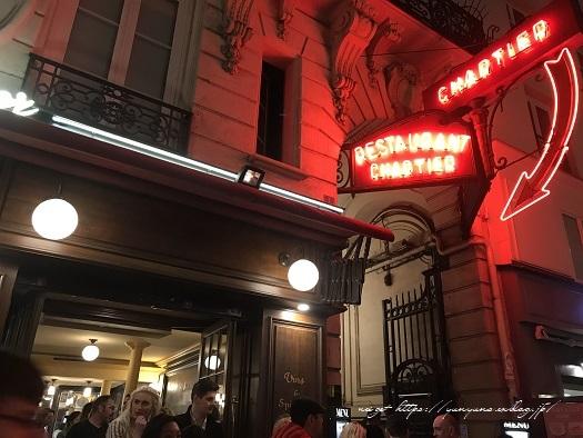 フランスパリ『クリニャンクール蚤の市』でハンドメイド資材探し♪_f0023333_22433624.jpg